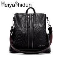 MeiyaShidun бренд рюкзак женская сумка из натуральной кожи рюкзаки классический серпантин Back pack Школьные Сумки Подросток Девочка Mochila