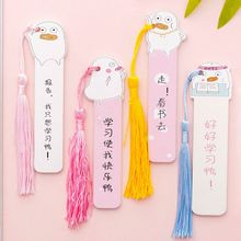 Cute Cartoon Duck Wooden Bookmark Book Page with Tassel Student Stationery Exquisite Gift sitemap 2 xml page 2 page 2 page 9 page 10