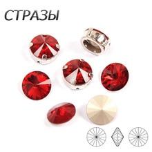 Glass crystal 6mm 8mm 10mm 12mm 14mm 16mm 18mm Fancy Light Siam Rivoli round With Setting rhinestone beads handicraft diy trim