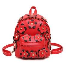 Yejia/Модная милая девушка цветок PU рюкзаки сумки женские летние маленькая девочка Школьные сумки повседневные уличные женские рюкзаки