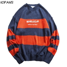ICPANS Japanese Sweaters Men Embroidery Casual Japan Sytle Pullovers Man Striped 2019 Autumn Winter Fashion Loose Hip Hop