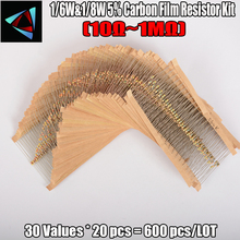600pcs/set 30 Kinds 1/8W 1/6W Resistance 5% Carbon Film Resistor Pack Assorted Kit 1K 10K 100K 220ohm 1M Resistors 300pcs/set