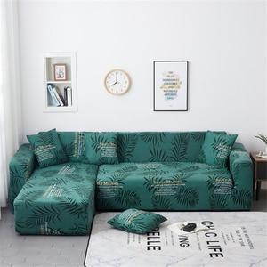 Image 5 - Parkshin Nortic أغطية غطاء أريكة شاملة للجميع زلة مقاومة الاقسام مطاطا غطاء أريكة كامل أريكة Towe 1/2/3/4 مقاعد