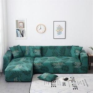 Image 5 - Parkshin funda de sofá elástica antideslizante con letras nórdicas, protector de sofá elástico de poliéster, todo incluido, para 1/2/3/4 asientos