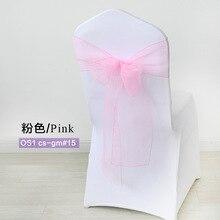 150pcs/lot Sheer Ribbon Organza Wedding Chair Decorations Sashes Belt Knot Bow Bands Ties Chairs Banquet Supplies