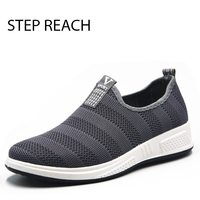 STEPREACH Brand Shoes Men Tenis Masculino Adulto Sneakers Chaussure Homme Tenis Feminino Breathable Loafers Casual Slip