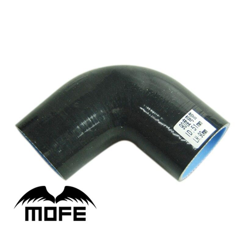 """MOFE 2,""""-3"""" 63 мм-76 мм 3-слойный силиконовый 90 градусов Локоть Редуктор шланг черный для BMW e36"""