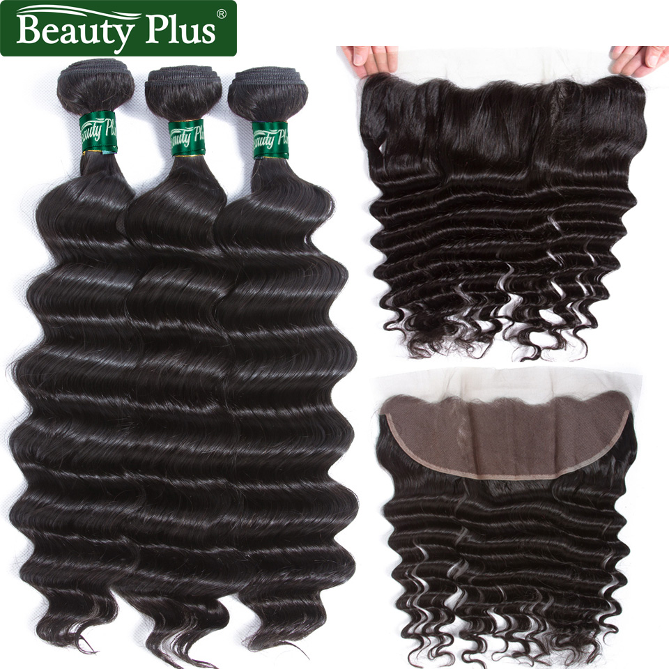Loose Deep Wave Bundles With Frontal BP Remy Pre Plucked Lace Closure With Bundles Ocean Wave
