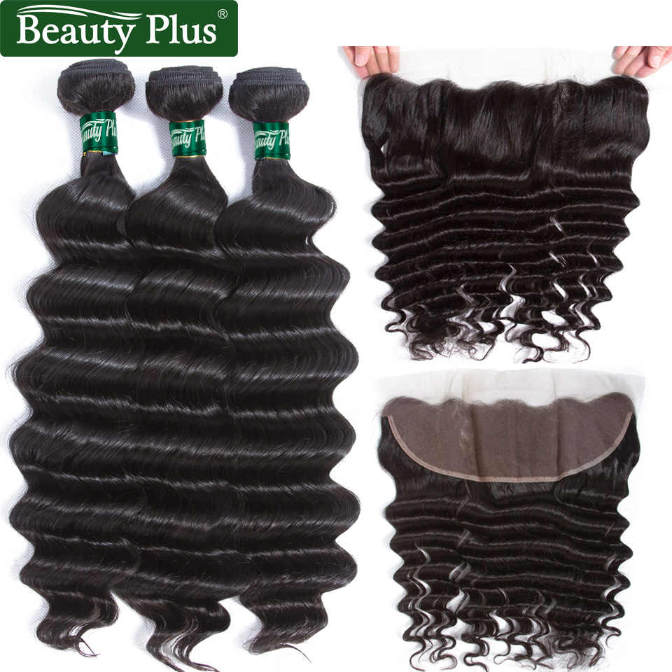 Loose Deep Wave Hair Bundles with Frontal Natural Black Peruvian Hair with Closure 13x4 Remy Human Hair Bundles with Closure BP