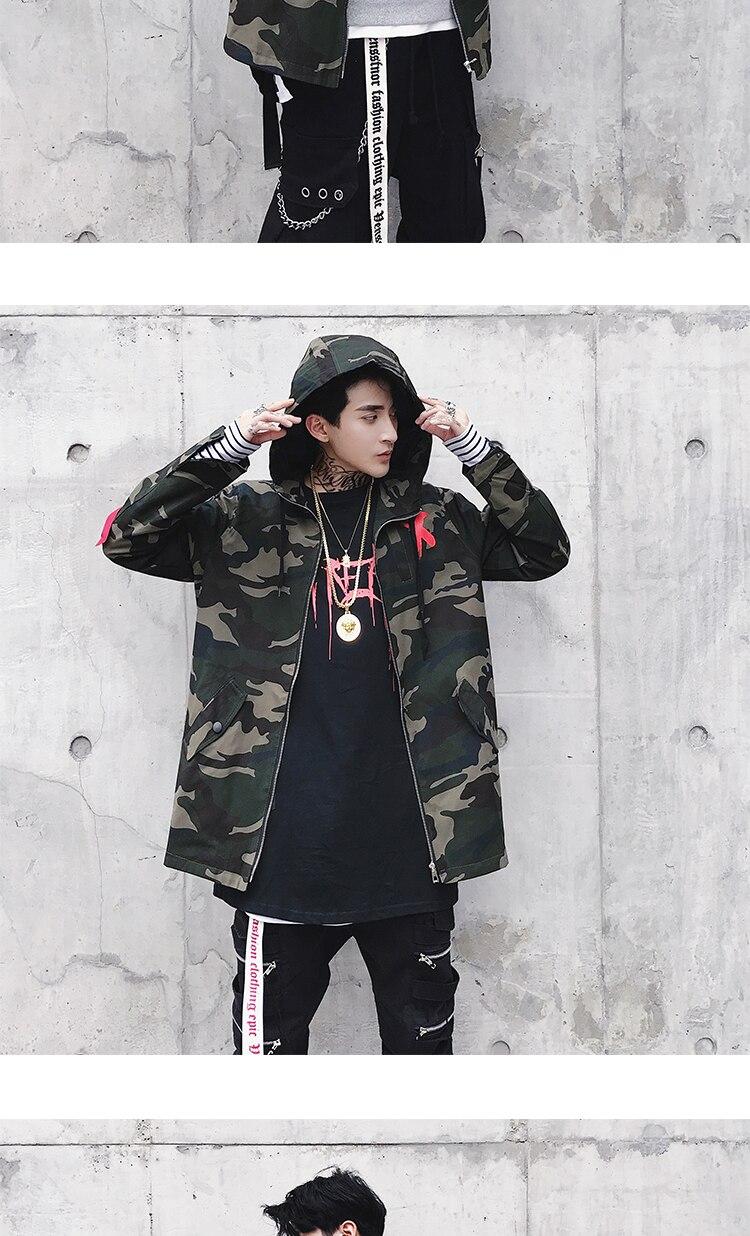 Topdudes.com - Camouflage Zipper Slim Fit Hooded Jacket