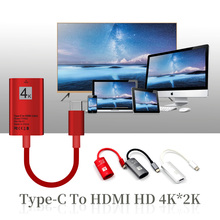 цена на New Hot USB C HDMI Cable HDTV Type C to HDMI Adapter for Samsung Galaxy S8 LG MacBook USB-C to HDMI HD Video Cable