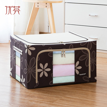 Большие bedposts одежда steelframe оксфорд ящик для хранения ткани ящик для хранения игрушек складной отделки коробки ящик для хранения 45L