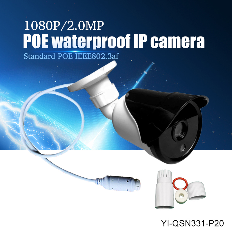 YiiSPO 1080P POE IP Camera HD 2.0MP outdoor waterproof Night Vision H.265/H.264 XMeye P2P CCTV security camera ONVIF phone view bullet hd 4mp 3mp ip camera onivf outdoor poe cctv security camera ir night h 265 h 264 cctv surveillance camera xmeye p2p view