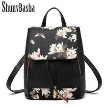 2015 рюкзаки женщины рюкзак школьные сумки студенты рюкзак дамы искусственная кожа пакет женщин дорожные сумки