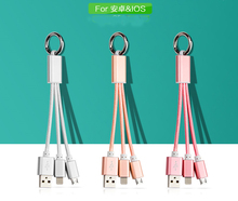Universal Key chain USB Data Cable Portable 2 in 1 Charging Line Micro Usb and 8pin For iPhone For Samsung Android Phone Charger