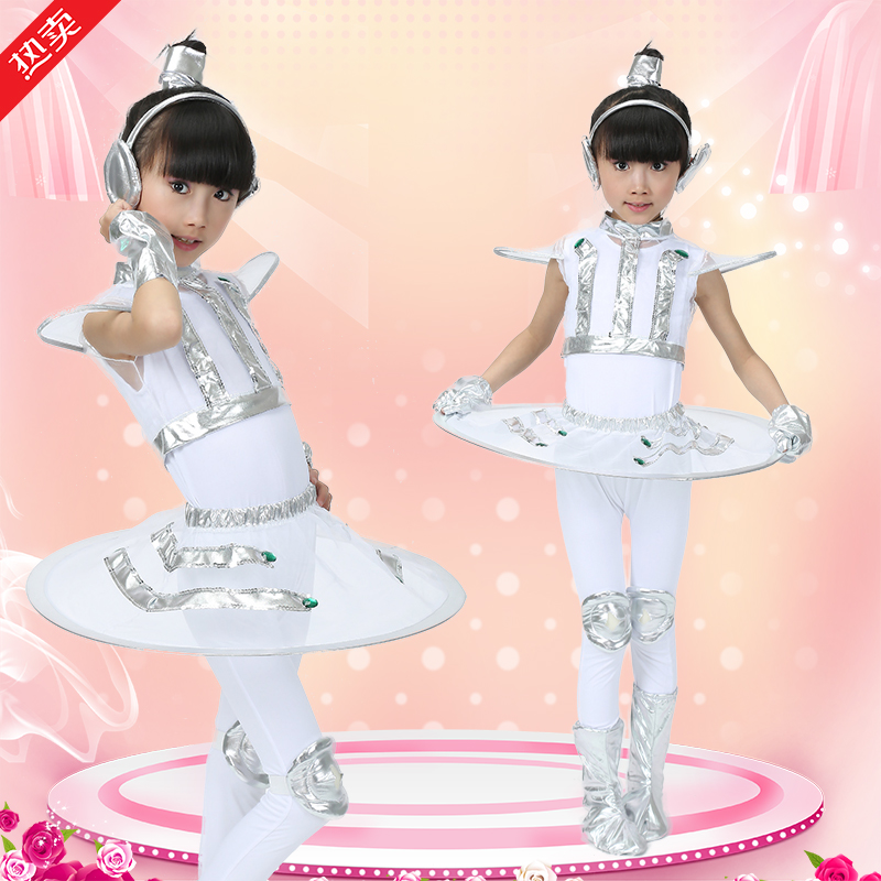 Children's Costumes Dance Robot Astronaut Performance Space Dance Show Time For Kids Clothing Unisex Dance Clothes