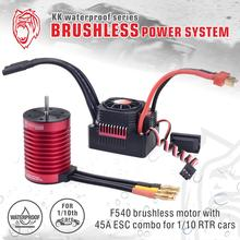 3930KV Brushless SURPASSHOBBY Motor