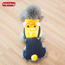 Hipidog Cartoon Small Dog Cat Costume Winter Warm Fleece Halloween Pet Clothes Cosplay Romper Yorkshire Terrier Bulldog Jumpsuit