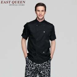 Еда услуги для мужчин Новое поступление шеф повара КУРТКА красный, белый, черный повара одежда с длинным рукавом униформа для отеля и