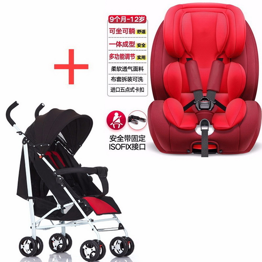 Affordable child safety chair for 9 people - 12 years old and baby stroller combination gift MYZ214- child safety seat car baby car seat 9 12 years old 3c certified chair and stroller combination set sy 215 5