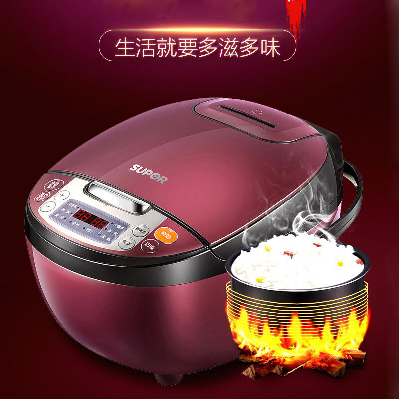 CFXB40FC829E-75 Rice Cooker Pot Intelligent 4L Household Reservation 2-6 People Tao Crystal Thick Kettle 24H rice cooker intelligent household high capacity fully automatic 2 8 people 5l capacity reservation spherical hyun kettle