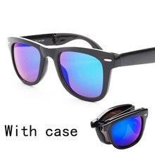 2017 Classic Plegable gafas de Sol unisex gafas de sol mujeres de los hombres gafas Gafas gafas de sol feminino gafas de sol hombre caso