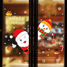 цена на Cartoon Santa Claus Snowman Snowflake Wall Stickers For Office Shop Home Door Window Decoration Christmas Festival Wall Decals