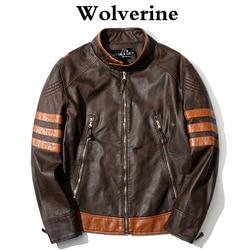 Куртка мужская, кожаная, для костюмированной вечеринки
