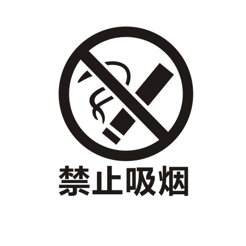 What phrase..., no smoking sign