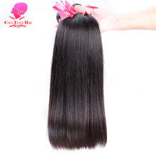 QUEEN BEAUTY 1/3/4 Pcs Lot Remy Brazilian Straight Hair Bundle Deals Long Human Hair Weave 26 28 30 32 34 36 38 40 inch(China)