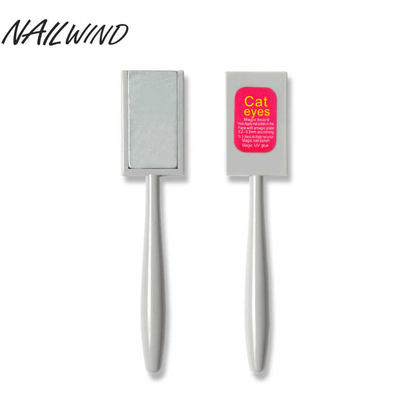 NAILWIND Nail Art Magnet Sticker Specially Used For Cat Eye Nail Gel Polishing Cat Eye Nail Design Tool Manicure Magnet