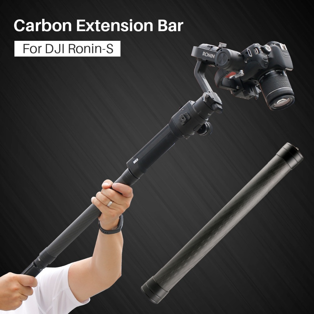 13.8in Carbon Fiber Extension Bar Rod