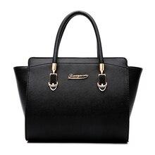 ร้อนแฟชั่นหรูหรากระเป๋าถือผู้หญิงกระเป๋าออกแบบ2016ใหม่สุภาพสตรีไหล่C Rossbodyพรรคถุงช้อปปิ้ง