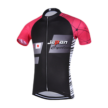 2017 QKI Japan National Short Sleeves Cycling Jersey Cycling Shirt  Maillot Cycling Clothing Wear Ropa Ciclismo