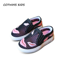 CCTWINS KIDS 2017 Mesh Breathable Fashion Kid Casual Sneaker Toddler Slip On Shoe Baby Girl Sport Children Black Trainer F1386
