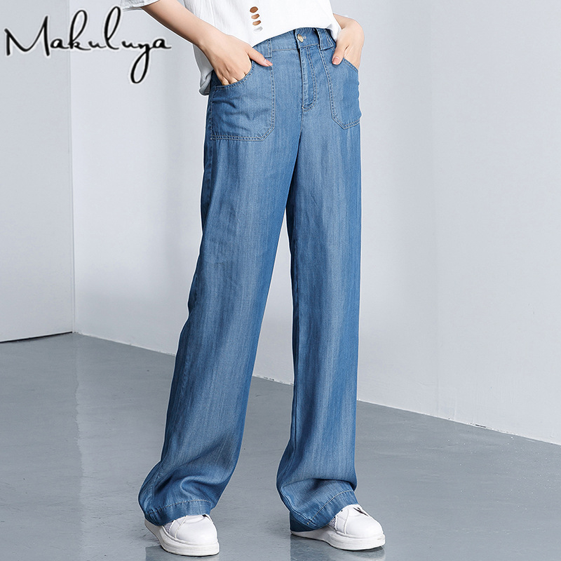 Makuluya Summer Autumn Spring Fashion Women casual Denim pants Wide Leg Tencel Jeans female High Waist Vintage QW new spring autumn jeans pants vintage fashion patchwork women wide leg denim casual loose female blue jeans pants