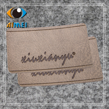 Free Design & Free Shipping Professional Customized (1000pcs/lot)PU leather label brand/ Leather Garment Labels/woven label customized double density clothing label name label woven label