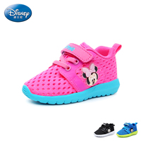 Disney 2018 Spring New Mesh Baby Shoes Minnie Mickey Boy Girls First Walkers DH0335 Size14 16