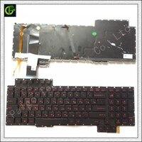 Ruso Teclado retroiluminado para Asus ROG G752 G752V G752VL G752VM G752VS G752VT G752VY. 13Z980 M 13Z980 T 13ZD980 G 13ZD980 M|keyboard for asus|ru keyboard|asus transformer t100 keyboard -