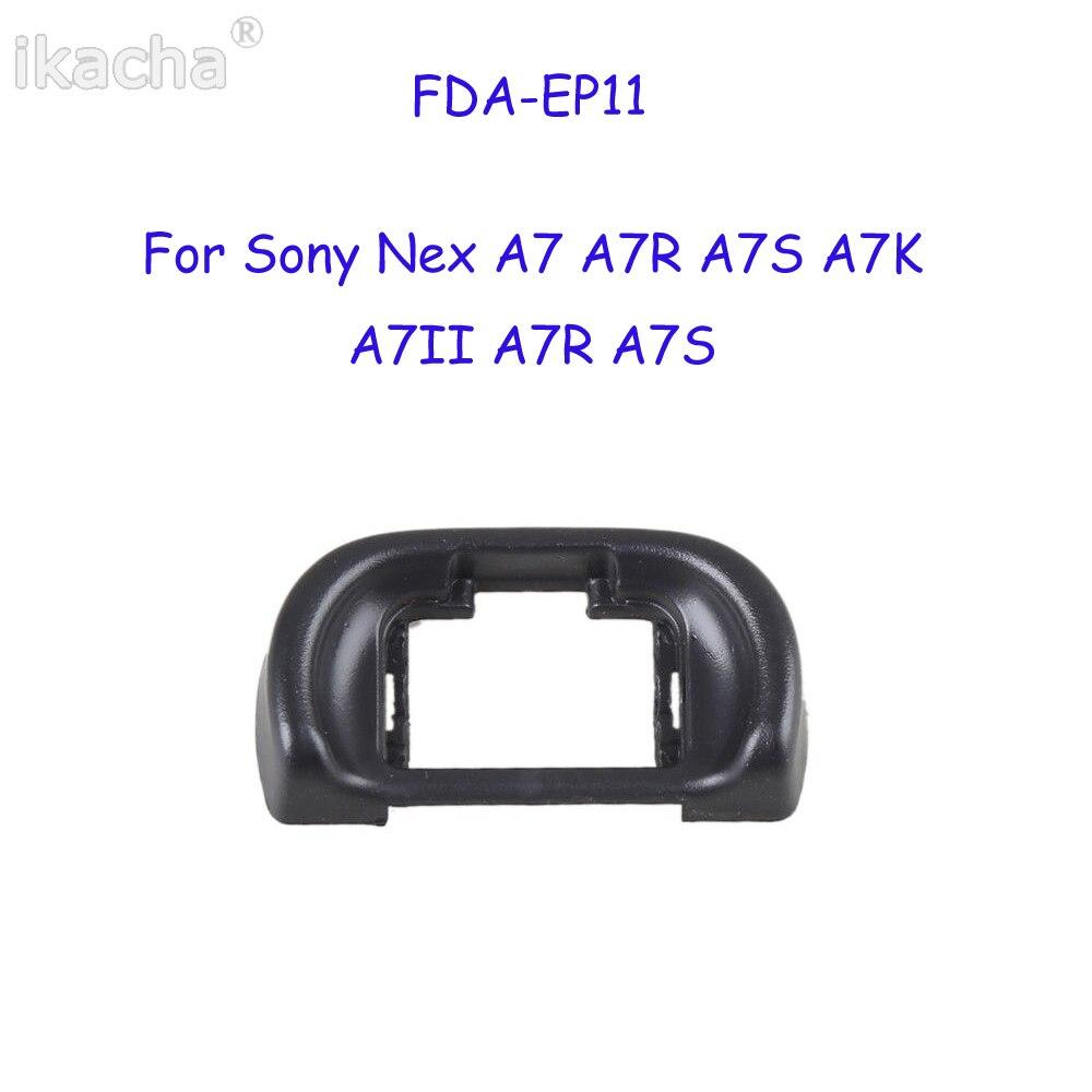 FDA-EP11 Eeycup