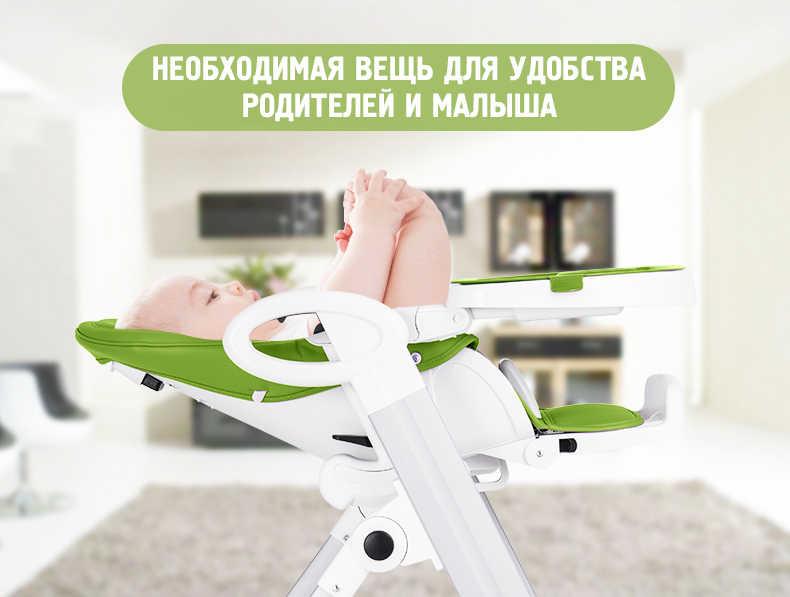 IVOLIA детский обеденный стул Многофункциональный Столик для кормления малыша откидной складной портативный детский стол сиденье для еды