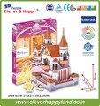 Новый умный и счастливую землю 3d головоломки модель в замок из лер лер для взрослых головоломки модель для игры для детей бумага