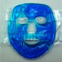 Face Care Women Gel Face Mask Hot Cold Facial Mask Tourmaline Facial Treatments Soothing Massage Reusable