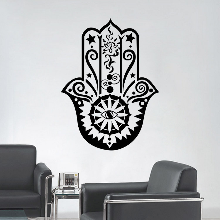 Islam Muslim Wall Sticker Home Decor Posters Decals Motto Mural ART DIY A9-008