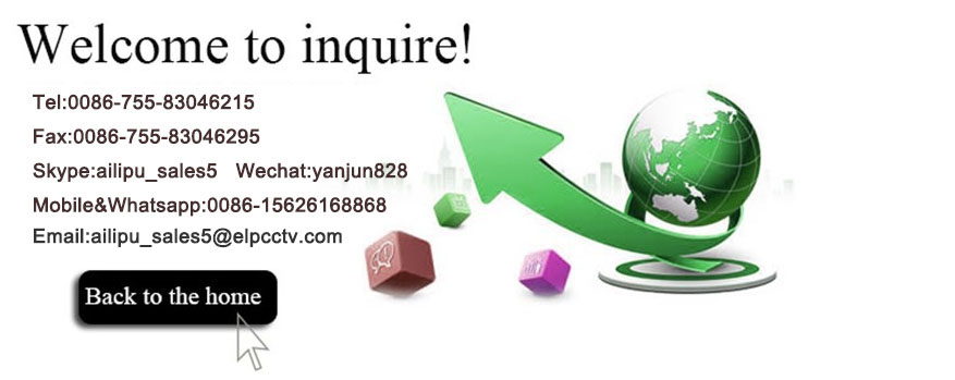 welcome to inquire