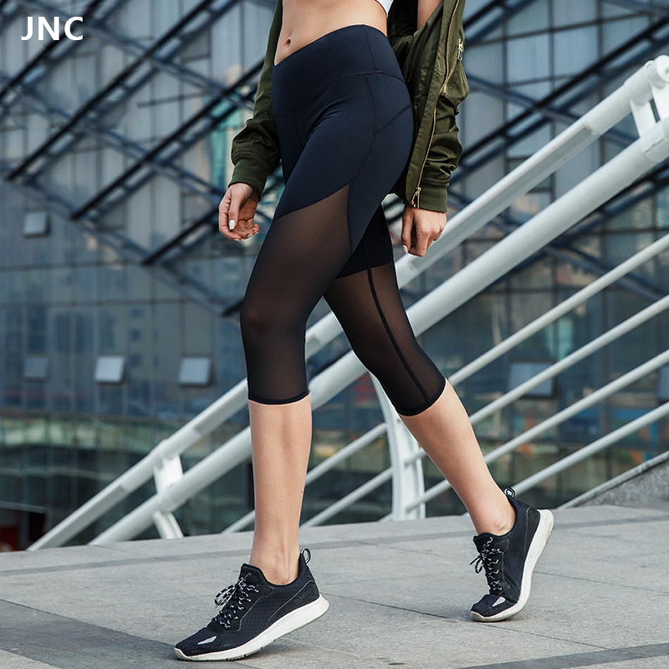 JNC Women Mesh Capri Workout Yoga Pants Compression Yoga Leggings Stretch Workout Gym Calf Length Fitness Running Tights
