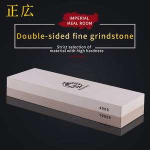 Image 2 - Whetstone มีด Sharpener Grindstone Professional ญี่ปุ่นสำหรับ Sharpening Stone มีดทั้งหมดคอรันดัมสีขาว Waterstones