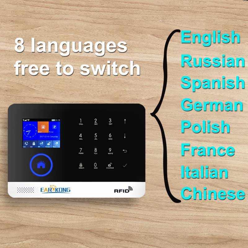 Système d'alarme WIFI GSM GPRS RFID TFT écran tactile clavier anglais russe espagnol polonais italien français Android IOS APP