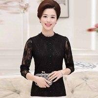 Printemps neige tourne vêtement supérieur sans doublure manches longues T-shirt Couture automne collection PMTF601