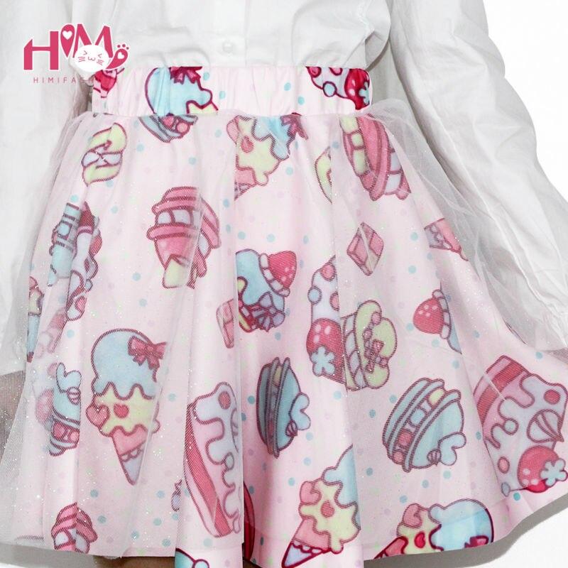 Soft Sister Lolita Short Skirts Japan Fashion Lady Tutu Skirt CakeStrawberry Cute High Waist Girls Gauze  Chiffon Skirt Female 1